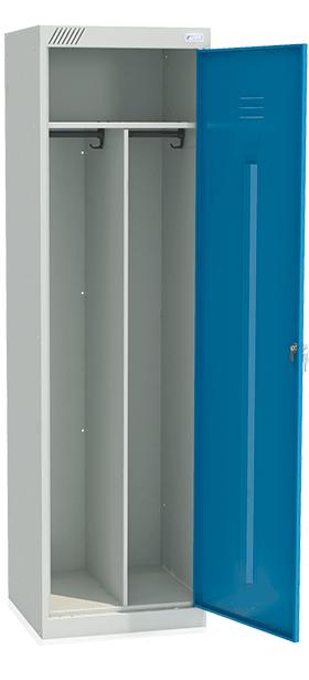 ШРЭК-21-530