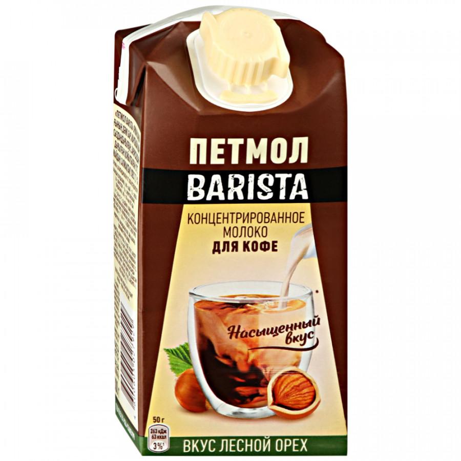 Петмол Baristaсо вкусом лесного ореха