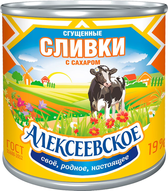 Алексеевские
