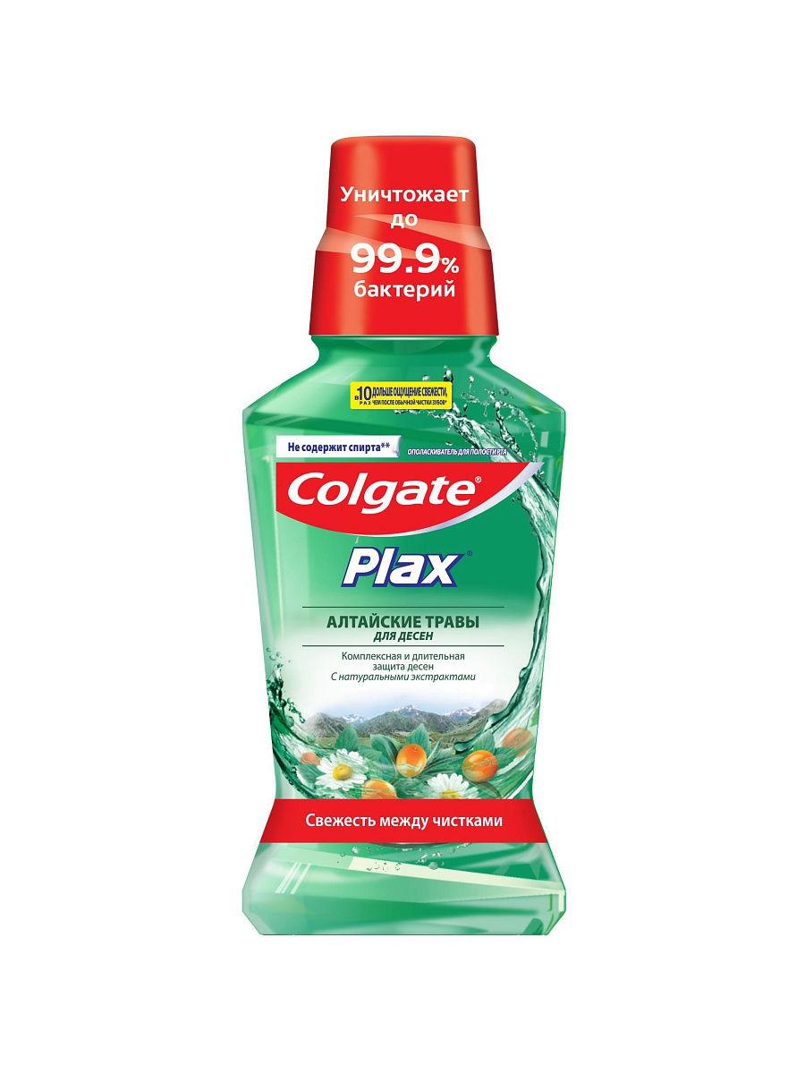 Colgate Plex