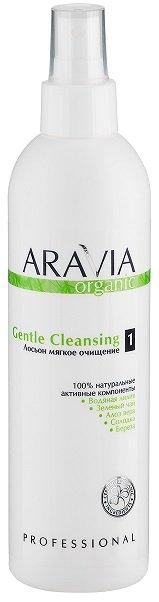 Aravia Gentle Cleansing