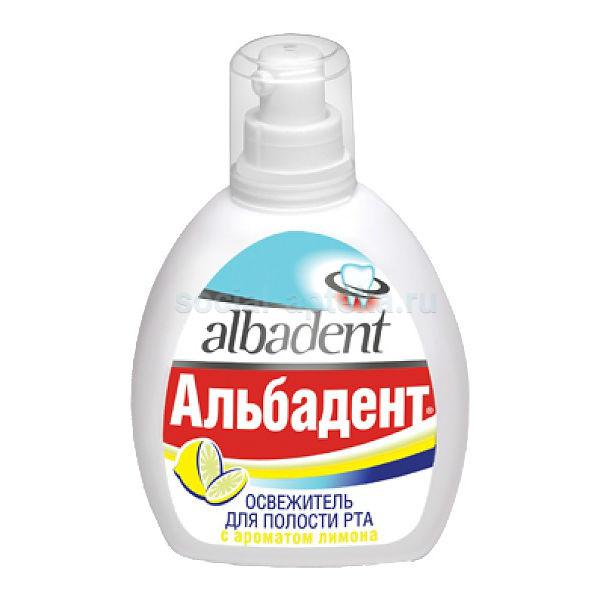 Альбадент