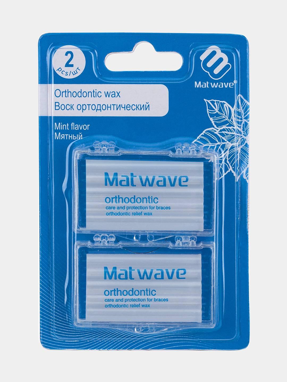 Matwave orthodontic wax
