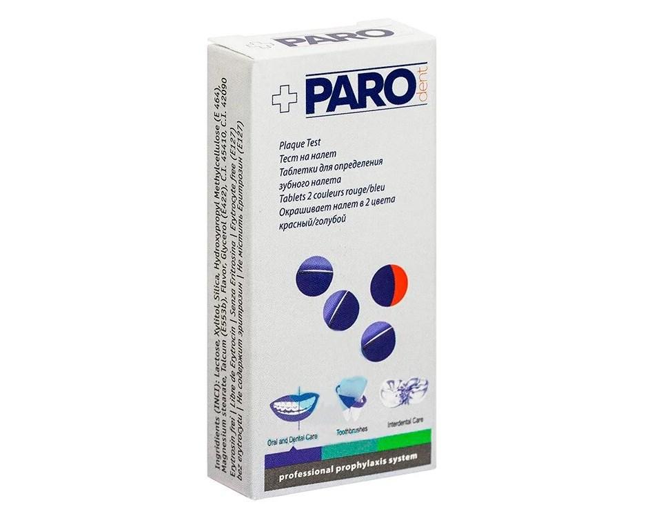 Paro Test таблетки для определения зубного налета, 10 шт.