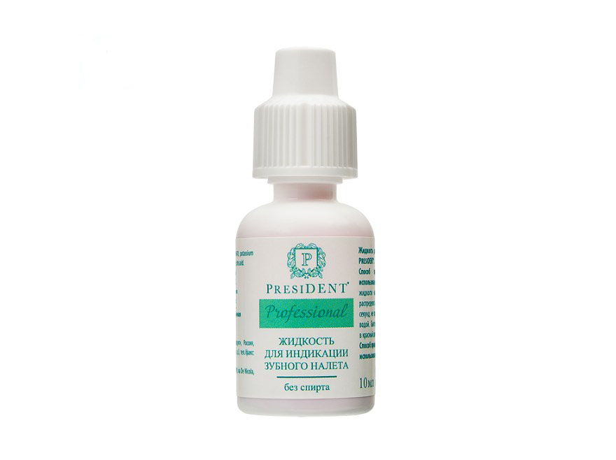 PresiDENT жидкость для индикации зубного налета Professional, 10 мл