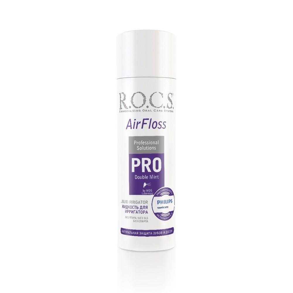 R.O.C.S. AirFloss PRO