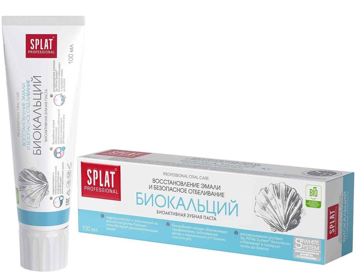 SPLAT Professional Биокальций