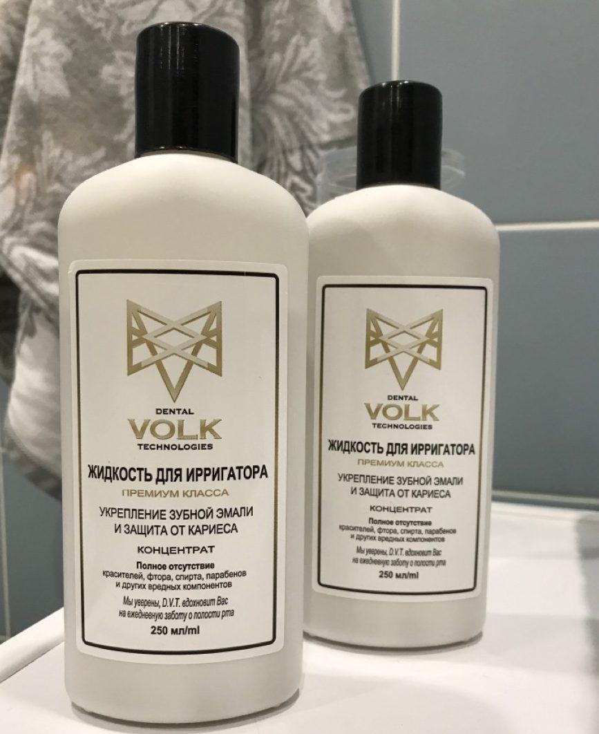 Dental Volk Technologies