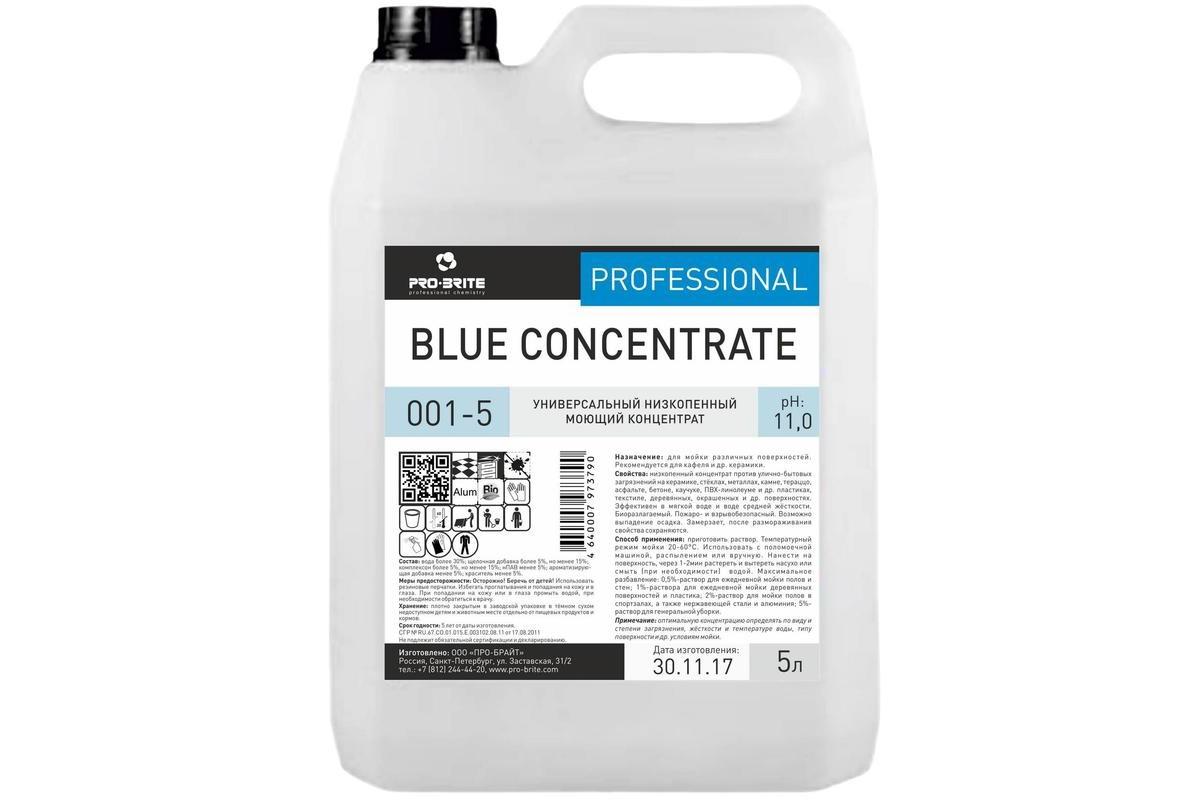 Pro-Brite Blue