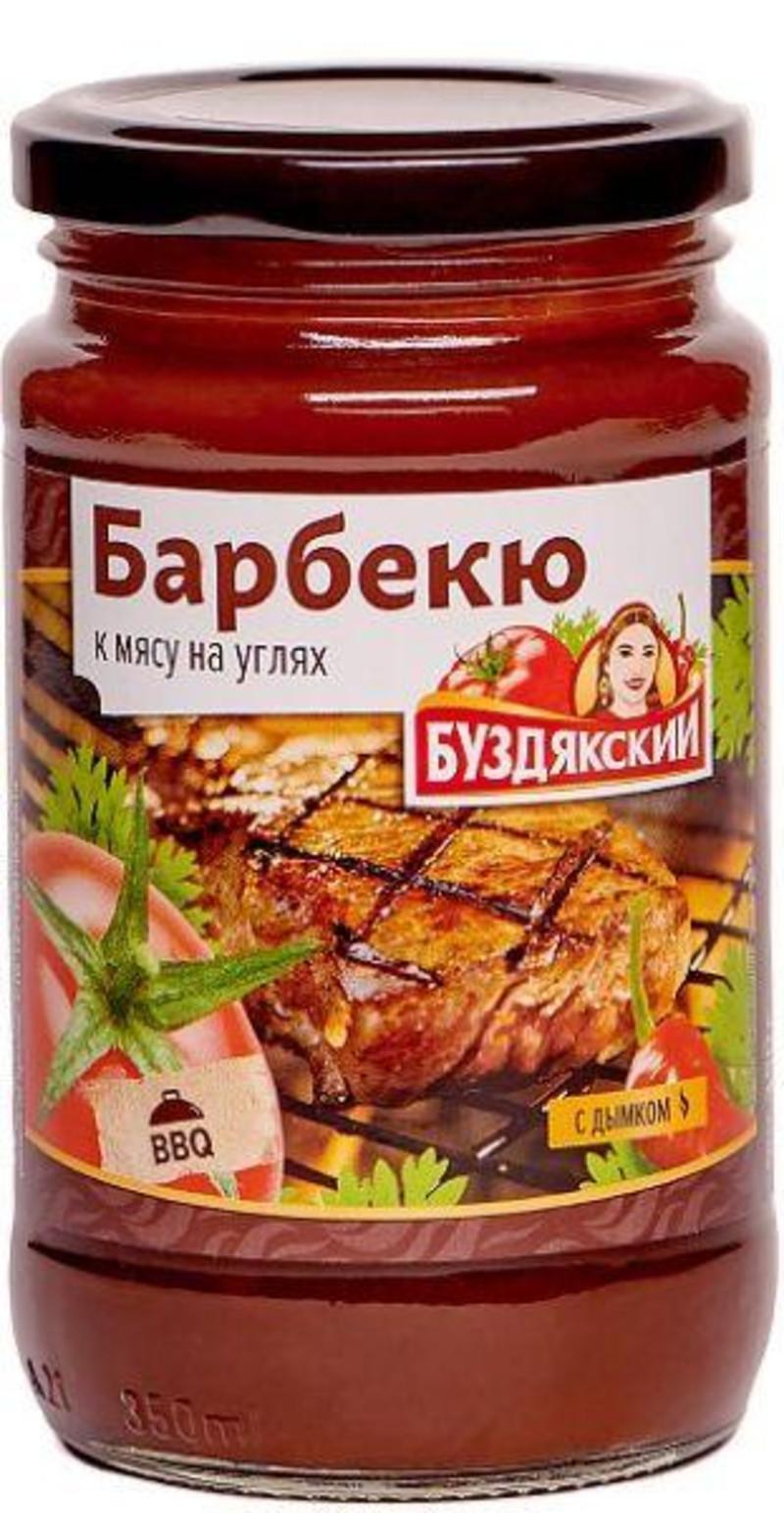 Буздякский