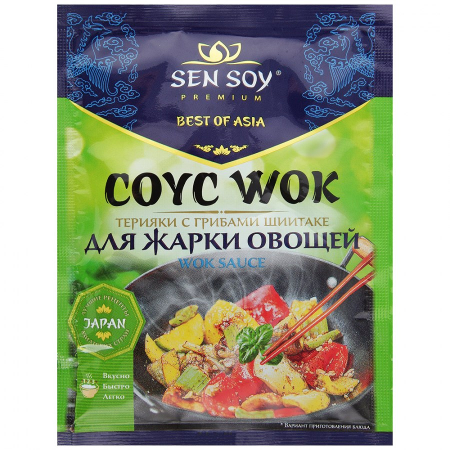 Sen Soy Wok для жарки овощей