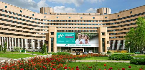 Центр эндоскопии и гастроэнтерологии