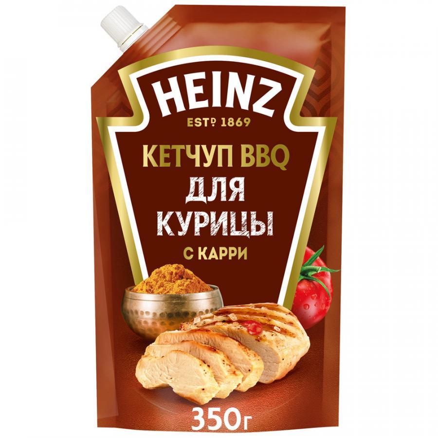 Heinz барбекю