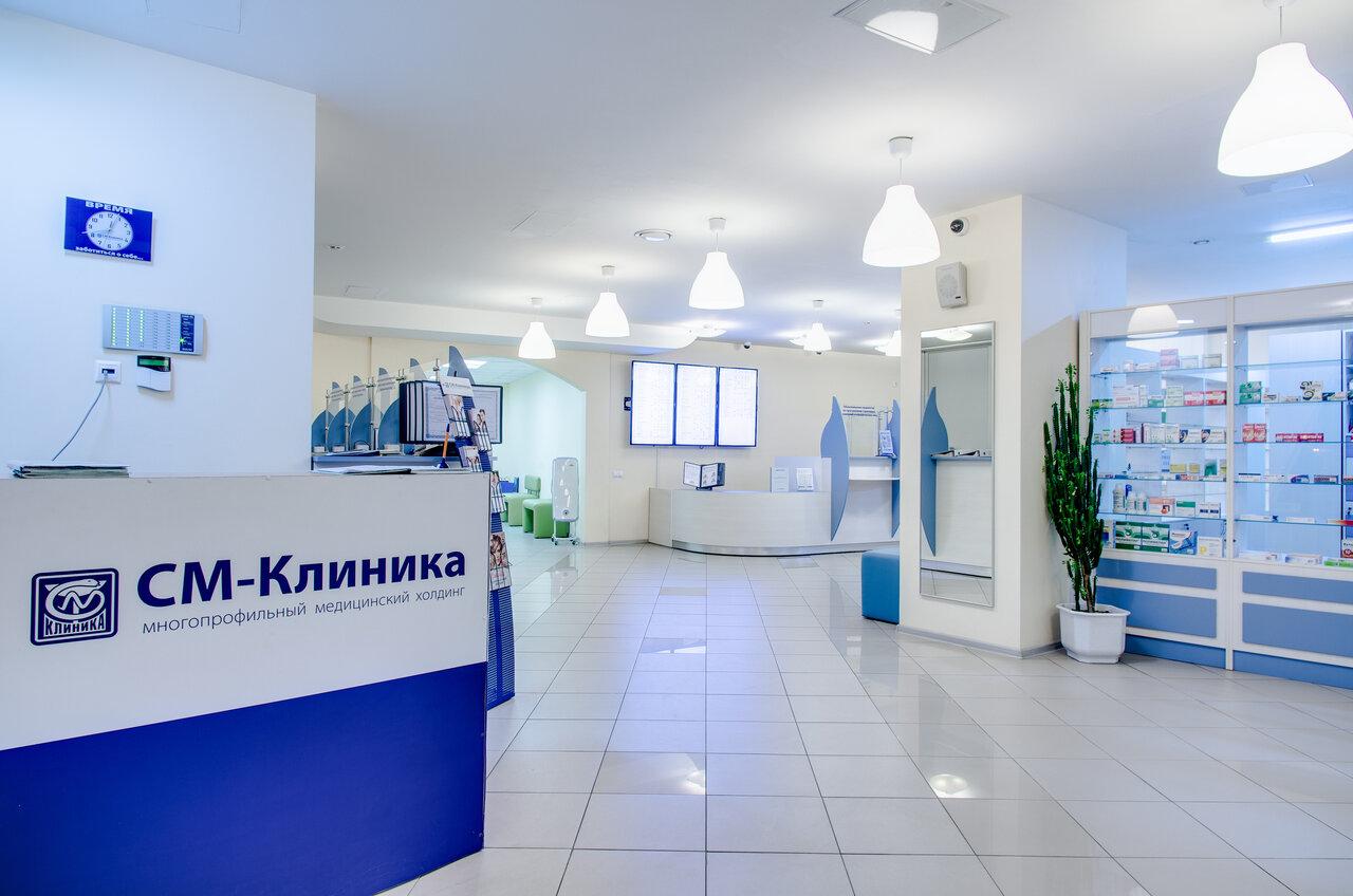 Многопрофильный медицинский центр «СМ-клиника»