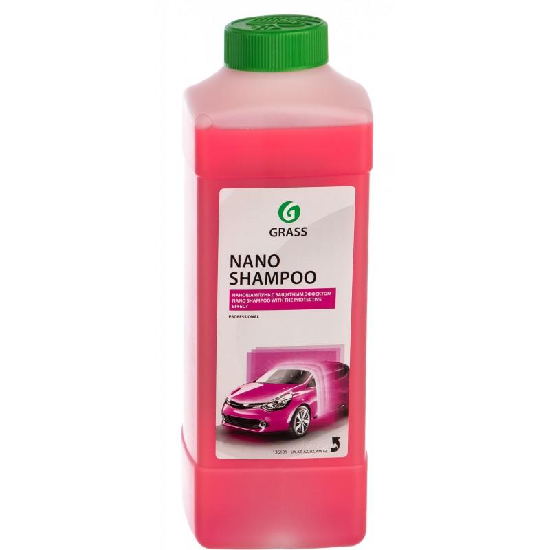 Grass Nano Shampoo
