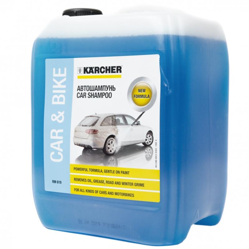Karcher Plug & Clear