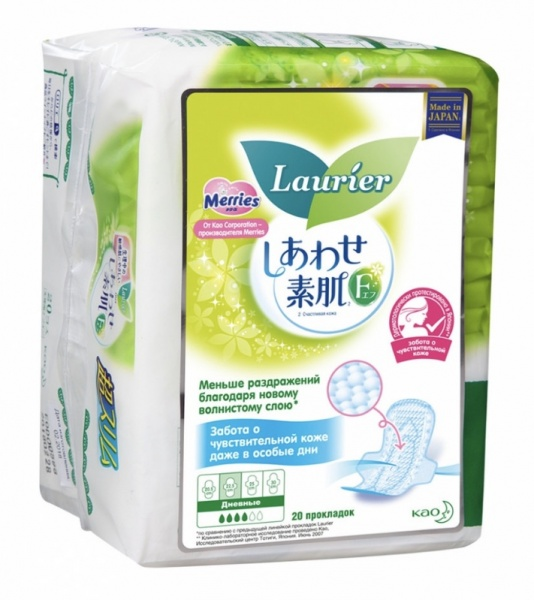 Laurier Sanitary Napkin Speed+Soft Overnight Wings