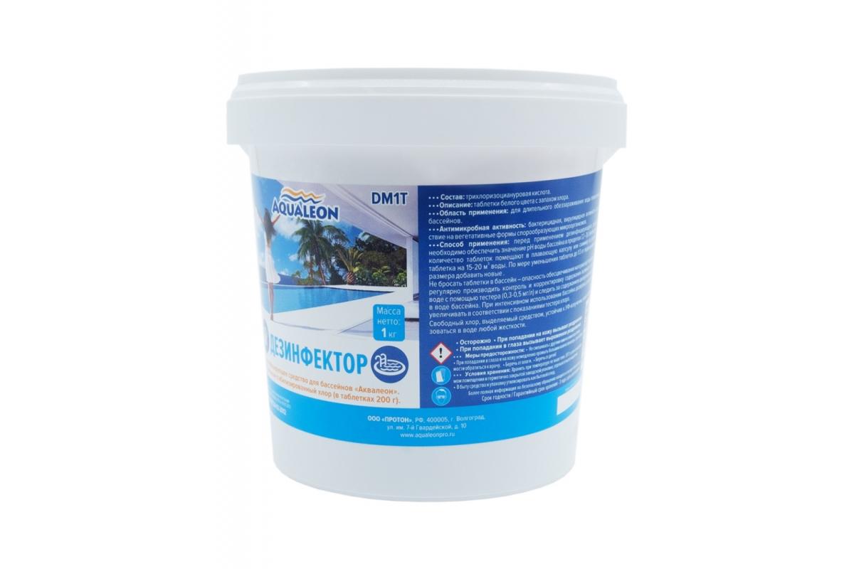 Aqualeon - Дезинфектор