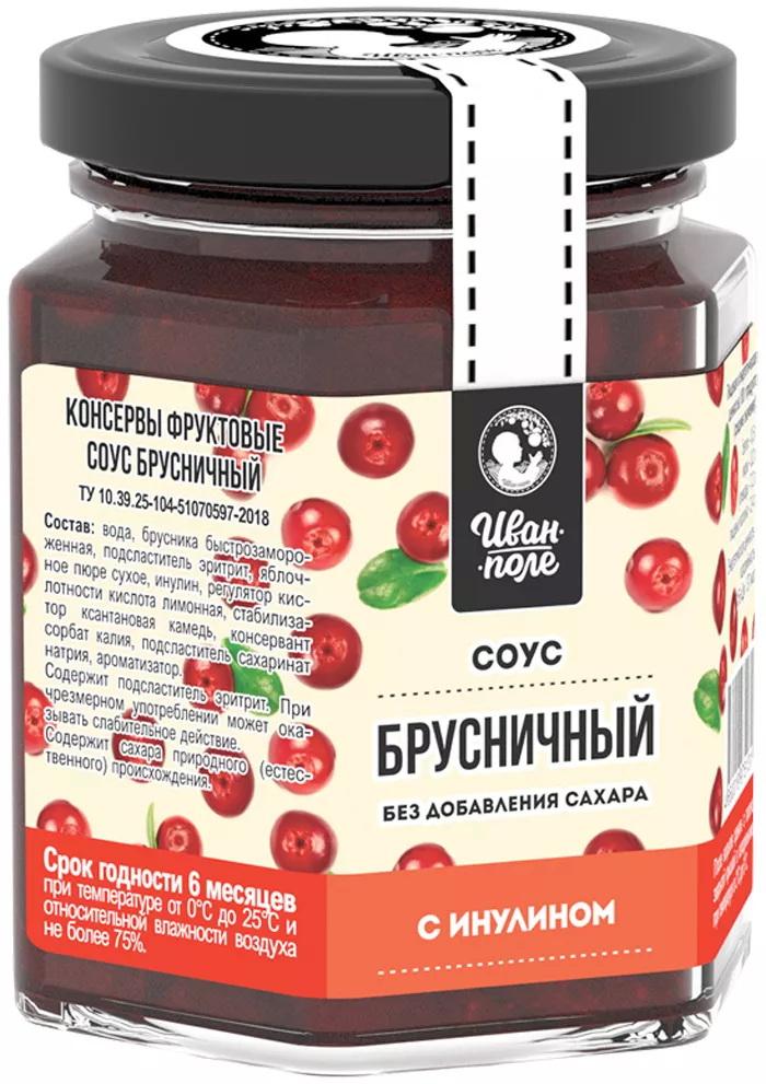 Иван-поле без сахара