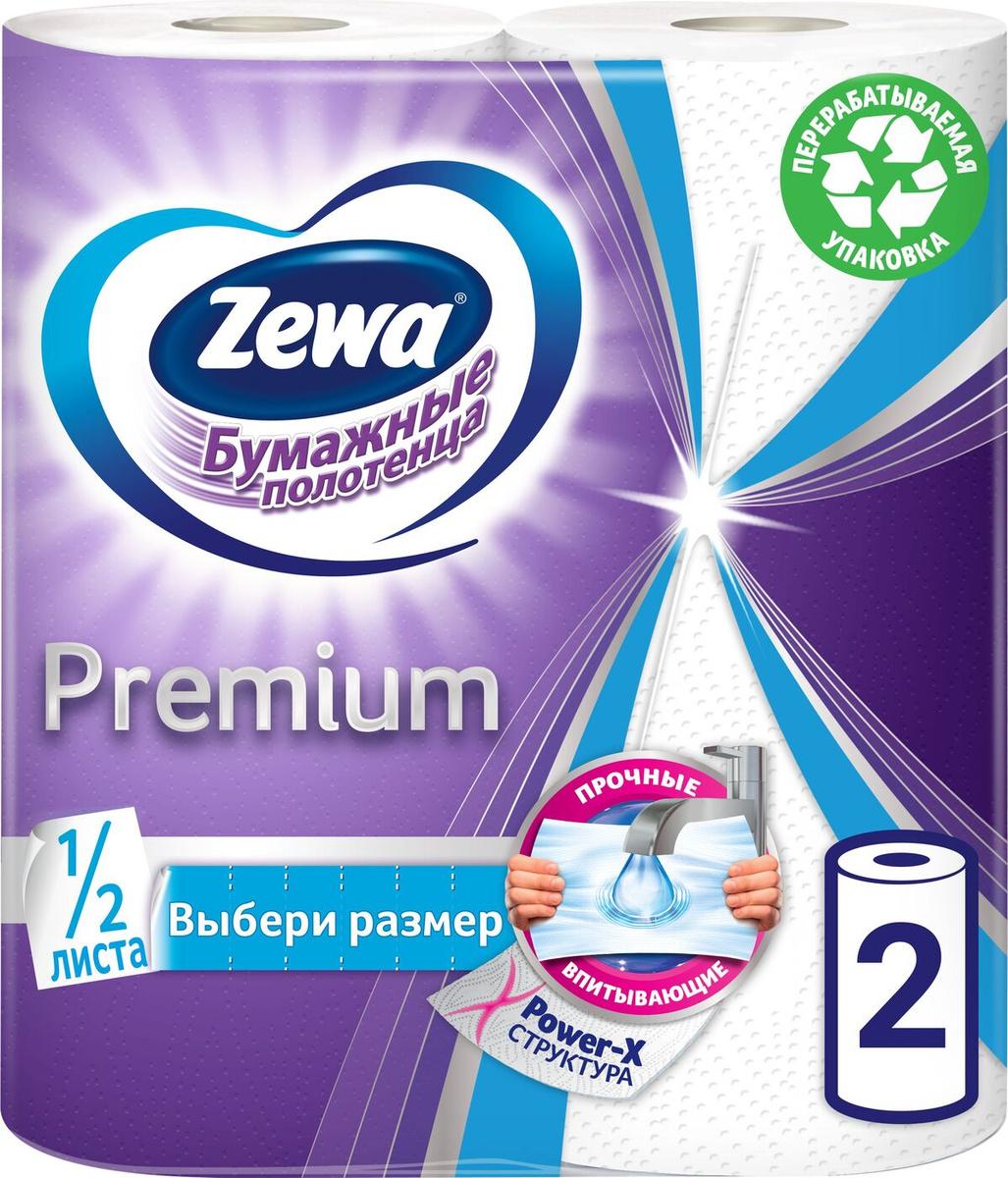 Zewa — Wisch&Weg