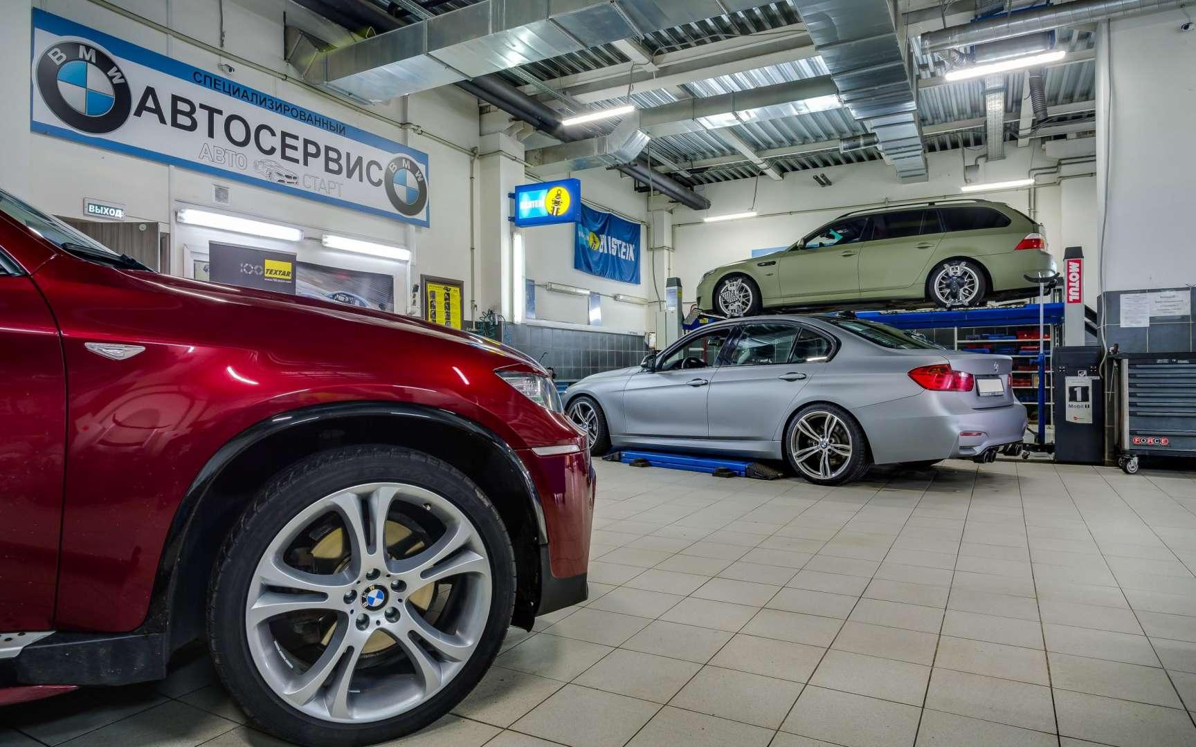 Автостарт BMW