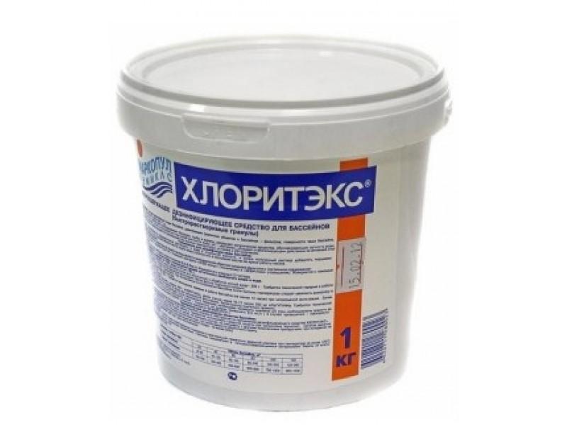Маркопул Кемикас - Хлоритэкс