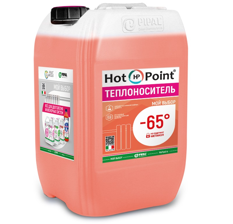 HotPoint 65