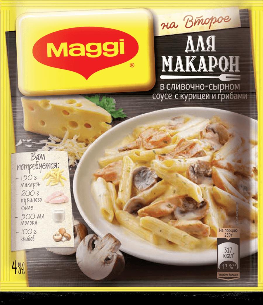 Maggi для макарон