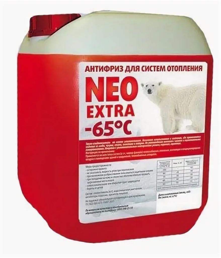 NEO -65 Extra