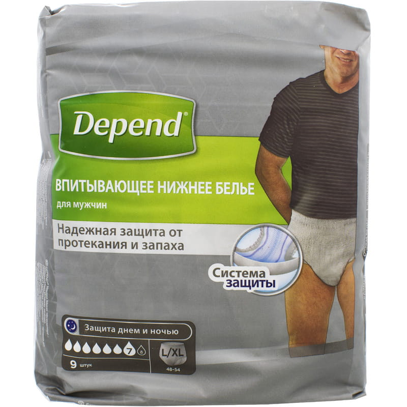 Depend for men, 9 шт.