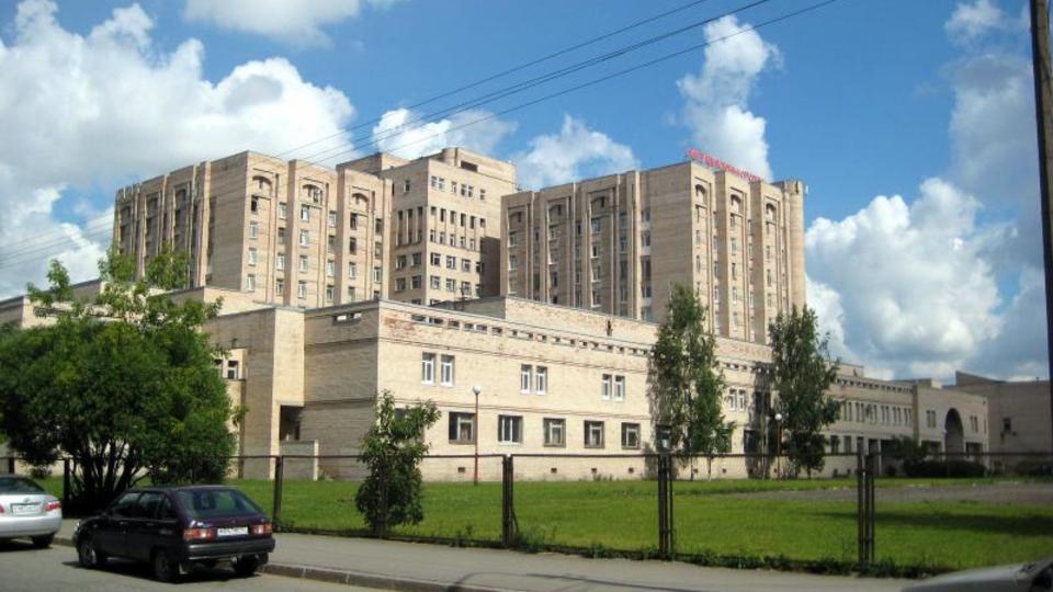 Российский НИИ травматологии и ортопедии имени Р. Р. Вредена