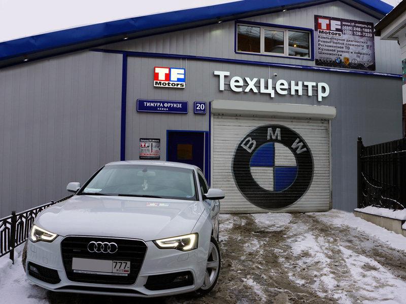 TF-Motors