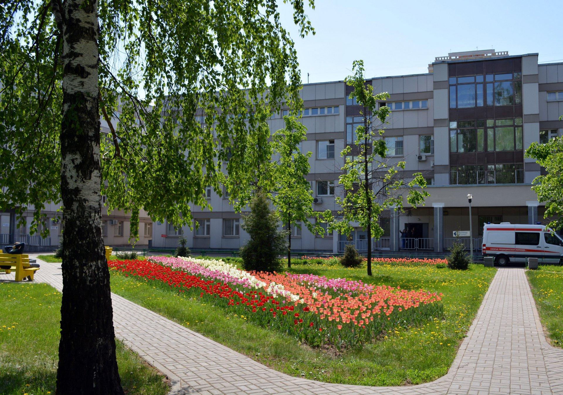 Городская клиническая больница им. Ф.И. Иноземцева