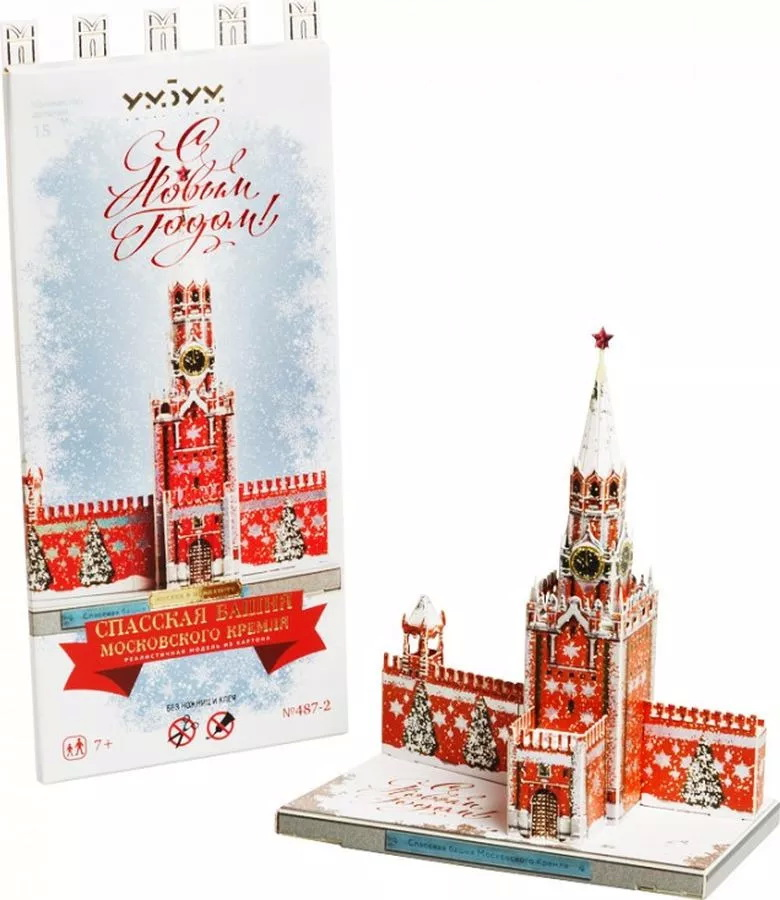 Башня Московского Кремля