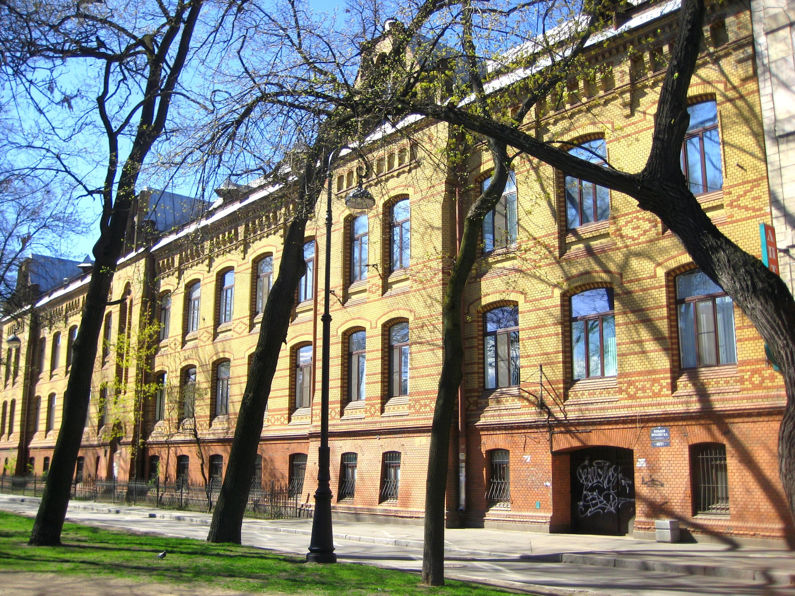 Клиника имени Николая Ивановича Пирогова