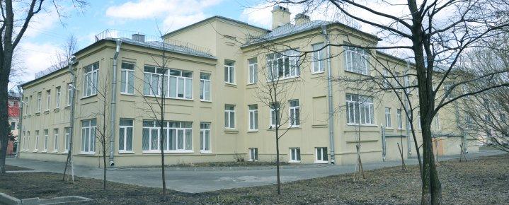 Женская консультация №9 Красногвардейского района