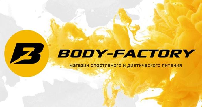 Body-Factory