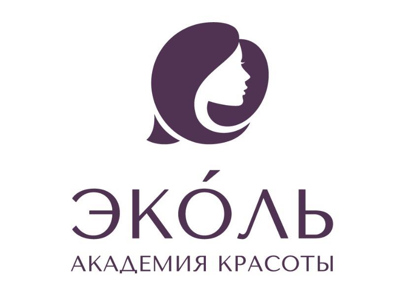 Академия красоты «Эколь»