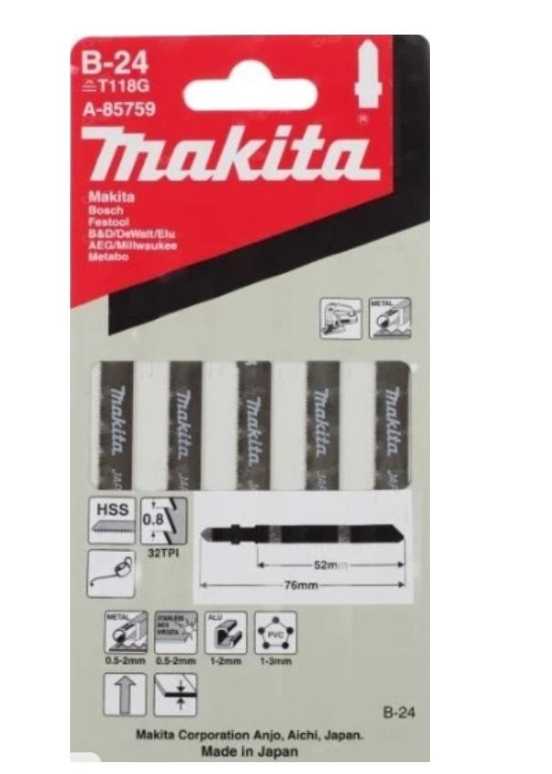 MAKITA А-85793