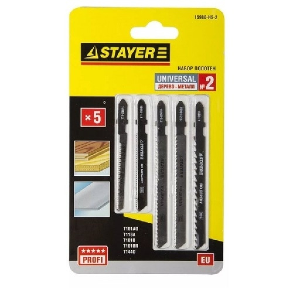 Stayer Универсал 159488-Н5