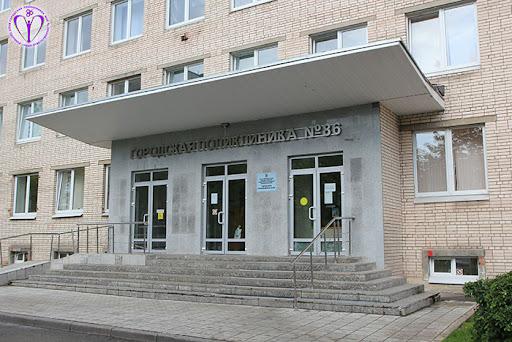 Женская консультация № 39 СПб ГБУЗ «Городская поликлиника № 86»