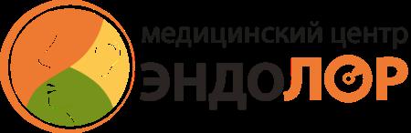 Медицинский центр ЭндоЛОР