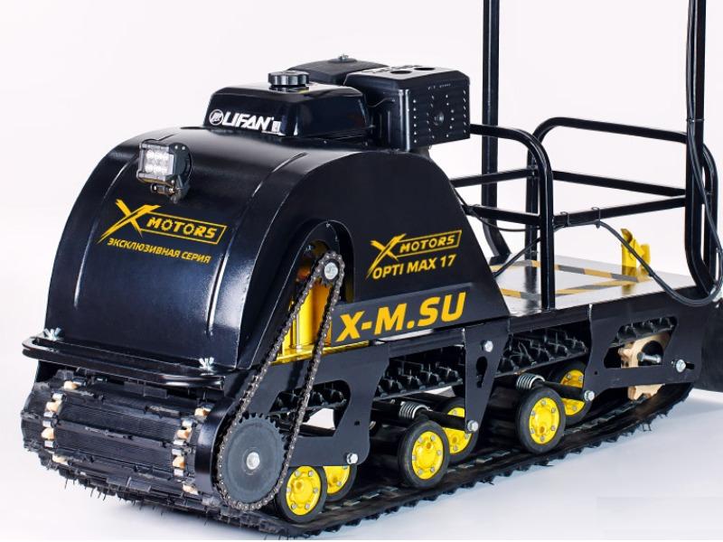 X-Motors OPTI MAX 20 л.с.