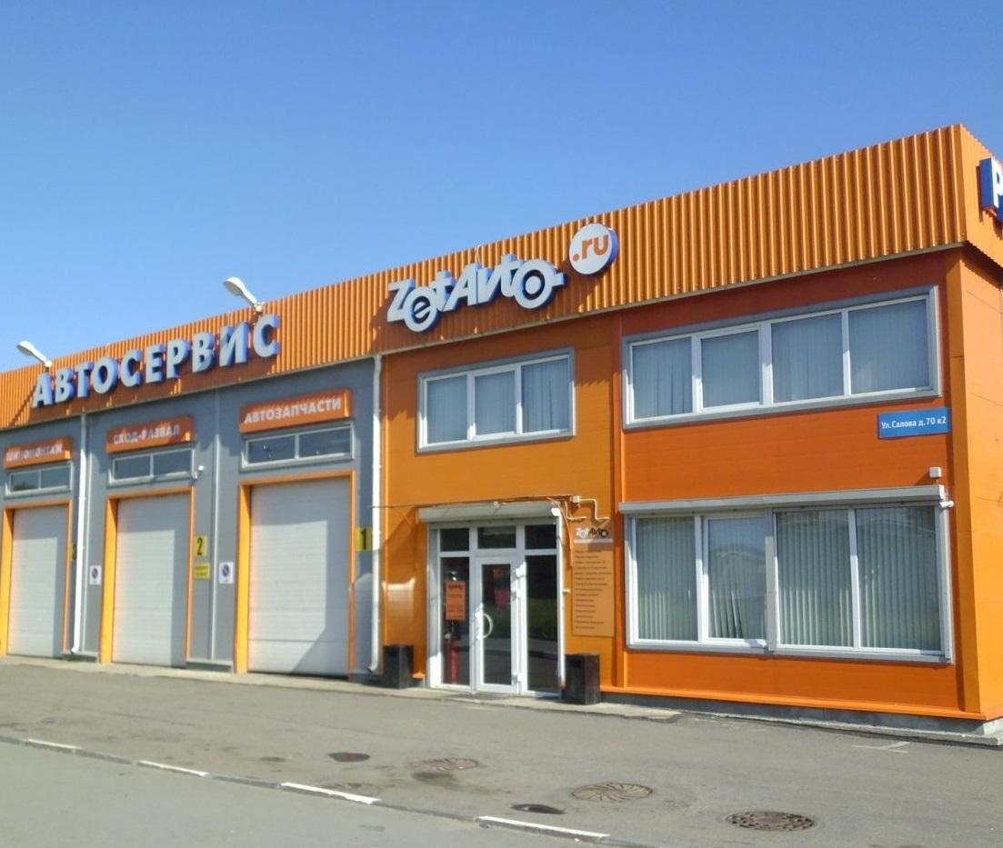 Zet-Avto