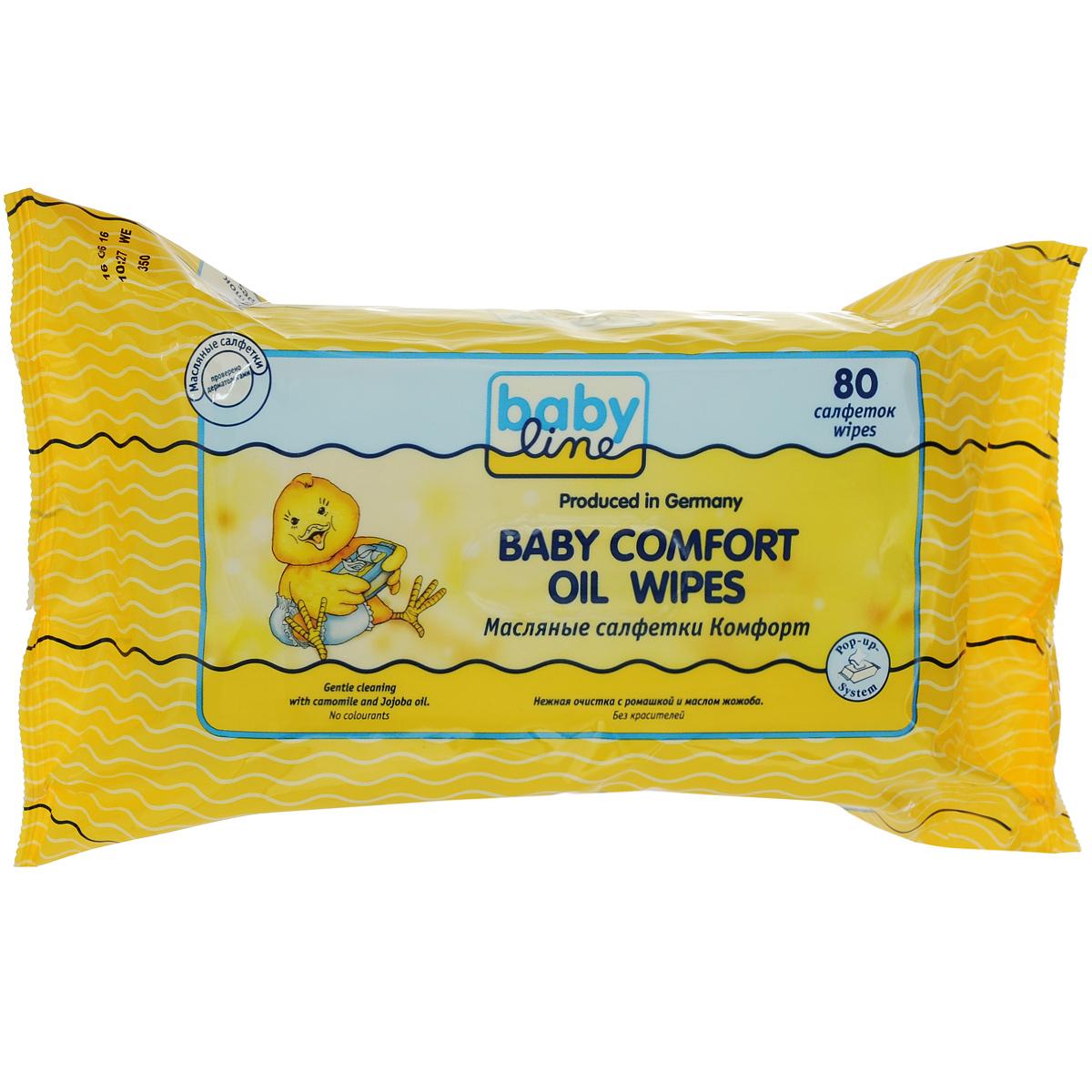 BabyLine Babe Comfort Sensitivе