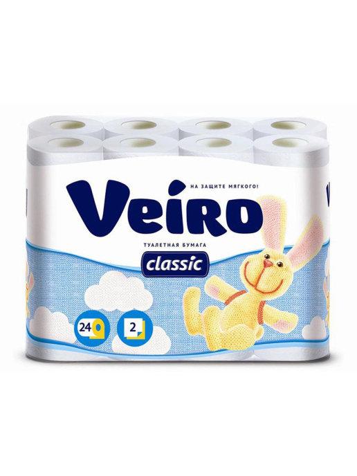 Veiro Classic