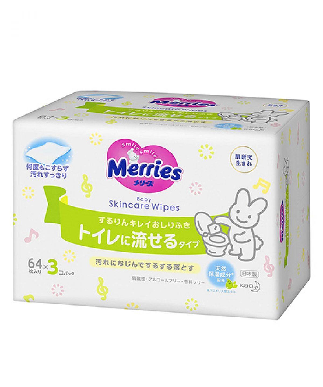 Merries Baby Skincare Wipes