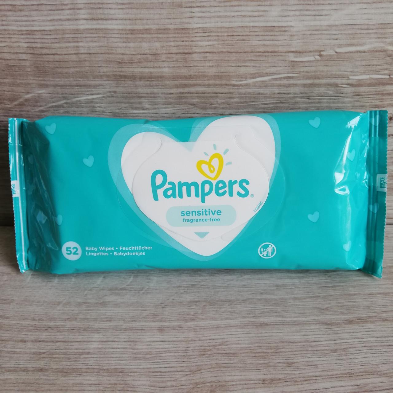 Pampers Sensitive