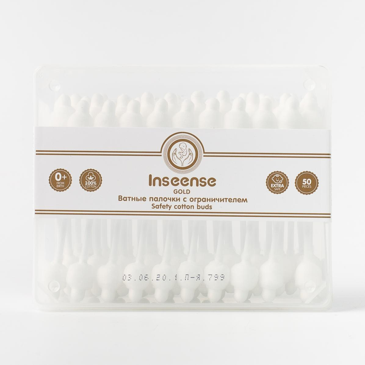 Inseense Gold с ограничителем