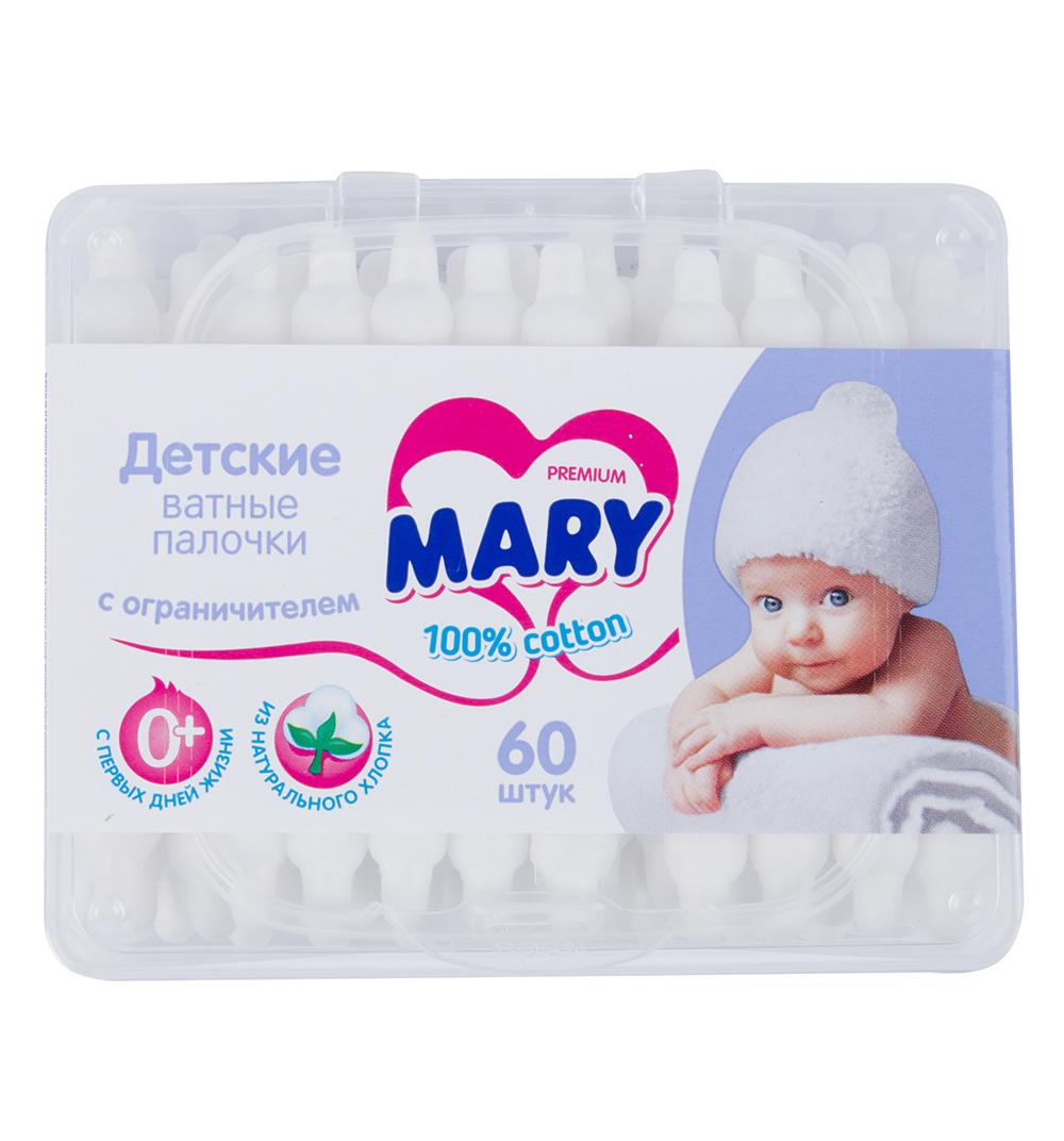 Mary Premium с ограничителем